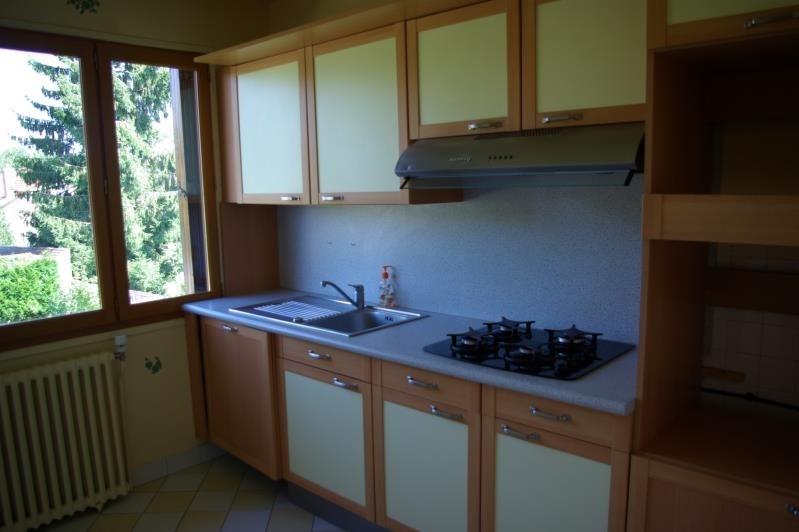 Vente maison / villa Janville sur juine 293000€ - Photo 6
