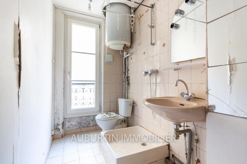 Verkauf wohnung Paris 18ème 295000€ - Fotografie 7