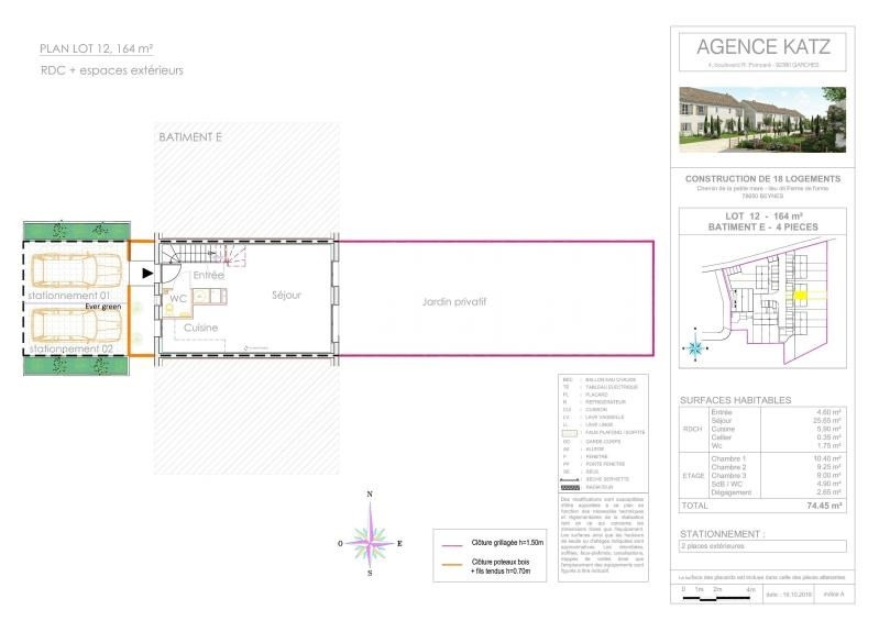 Vente maison / villa Beynes 244000€ - Photo 5