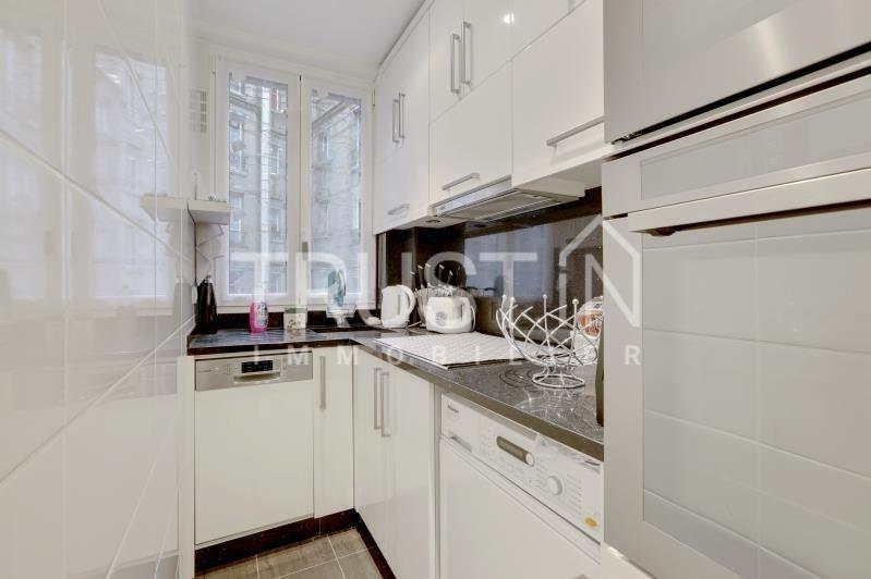 Vente appartement Paris 15ème 428450€ - Photo 5