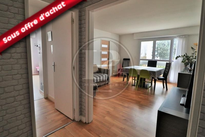 Revenda apartamento Mareil marly 265000€ - Fotografia 2