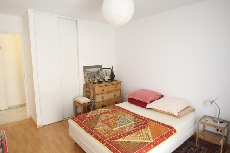 Vente appartement Chambery 230000€ - Photo 6