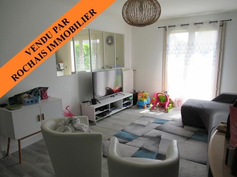 Sale house / villa Beaucouze 252000€ - Picture 1