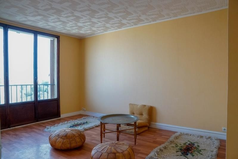 出售 公寓 Ivry-sur-seine 286200€ - 照片 3