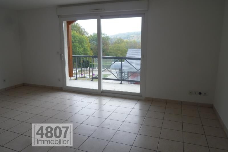 Vente appartement La muraz 245 000€ - Photo 3