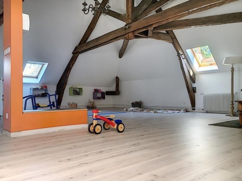 Revenda residencial de prestígio casa Auneau 497000€ - Fotografia 8
