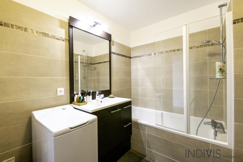 Vente appartement Suresnes 390000€ - Photo 9