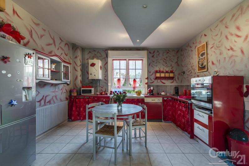 Продажa дом Colombelles 182000€ - Фото 3