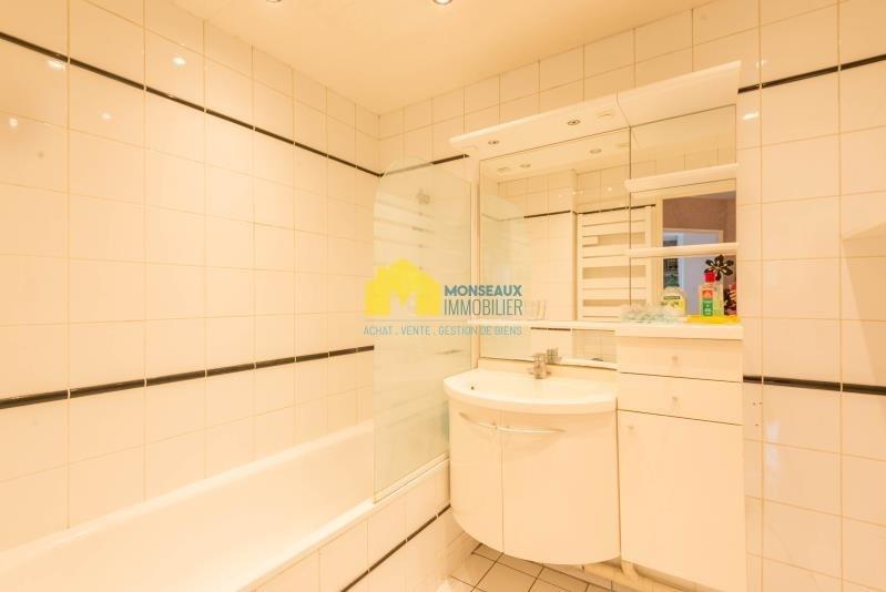 Location appartement Sainte genevieve des bois 990€ CC - Photo 4