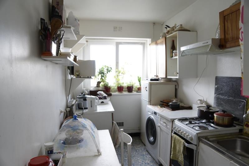 Sale apartment Ivry sur seine 270000€ - Picture 3