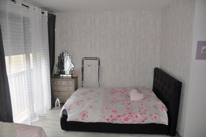 Vente appartement Soissons 71000€ - Photo 4