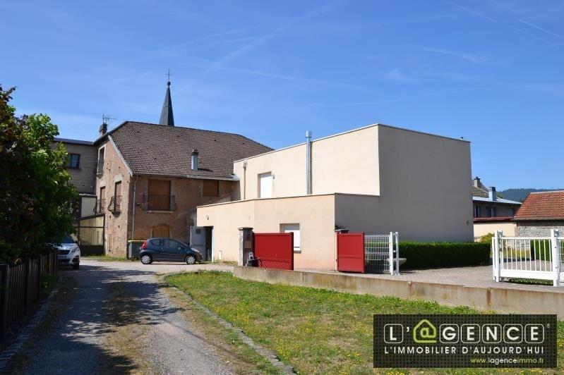 Vente local commercial St die des vosges 298000€ - Photo 1