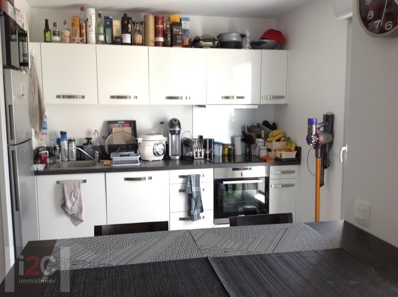 Location appartement Segny 979€ CC - Photo 3