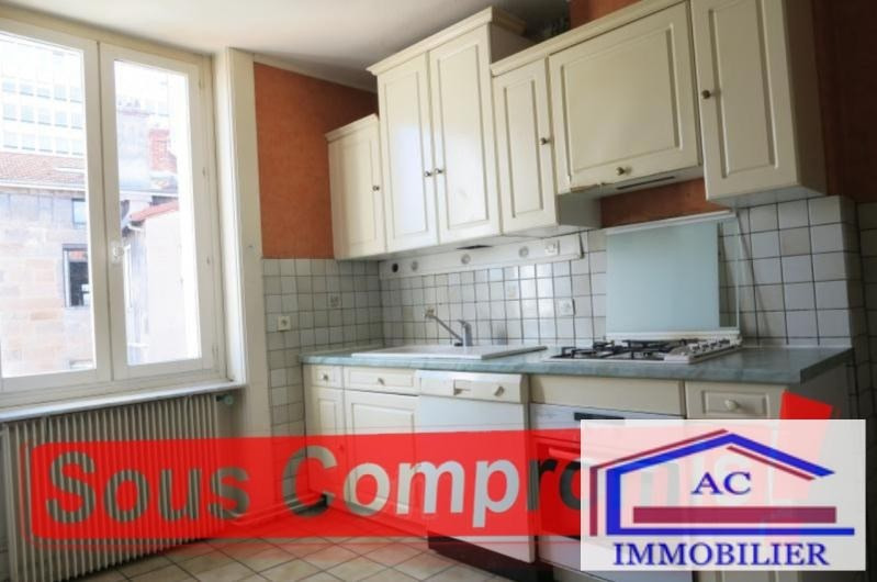Vente appartement St etienne 67500€ - Photo 1