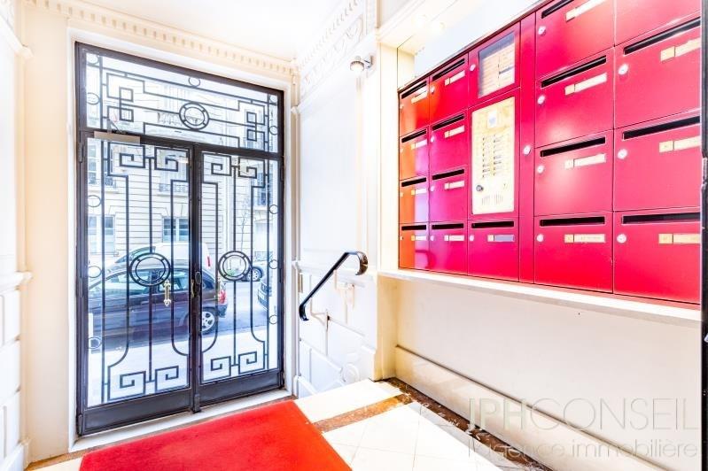 Sale apartment Neuilly sur seine 790000€ - Picture 8