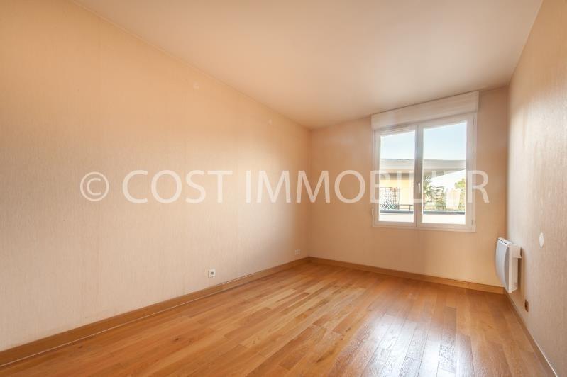Venta  apartamento Asnieres sur seine 357000€ - Fotografía 3
