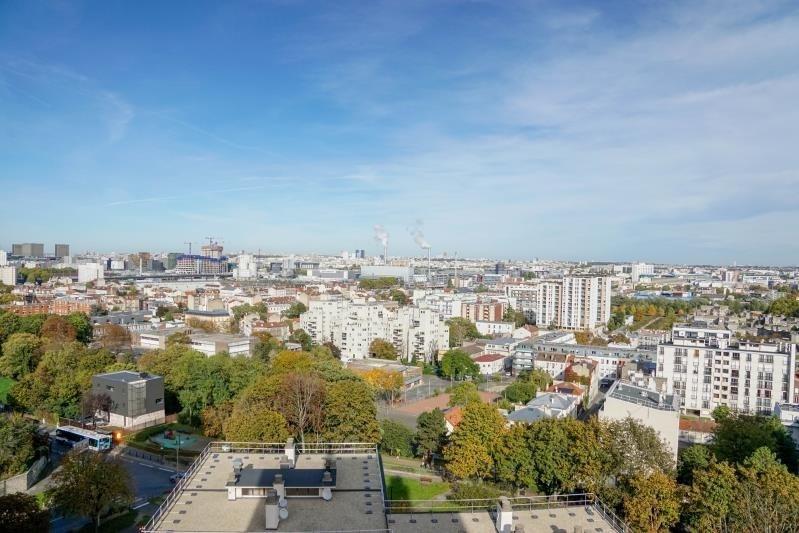 出售 公寓 Ivry-sur-seine 286200€ - 照片 1