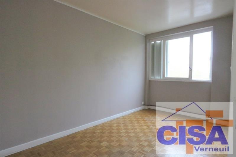 Vente appartement Nogent sur oise 129000€ - Photo 6
