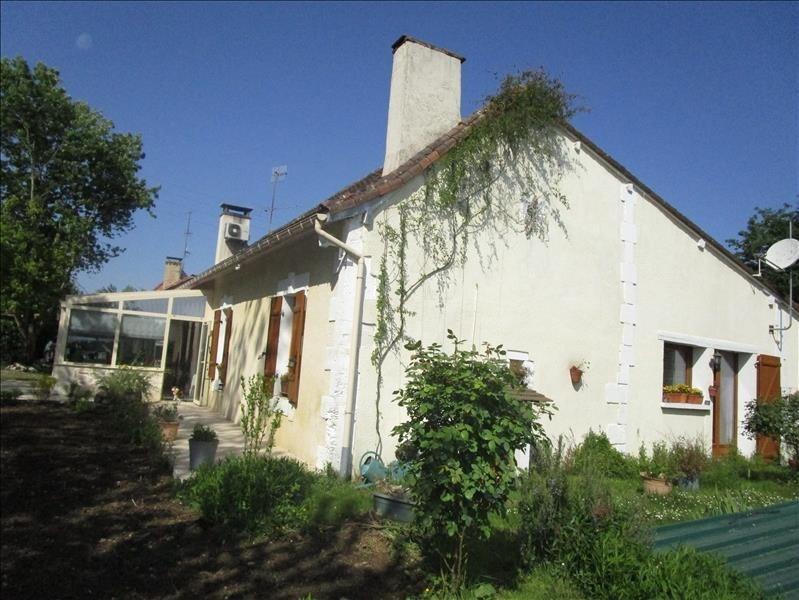 Vente maison / villa St martial d'artenset 199000€ - Photo 1
