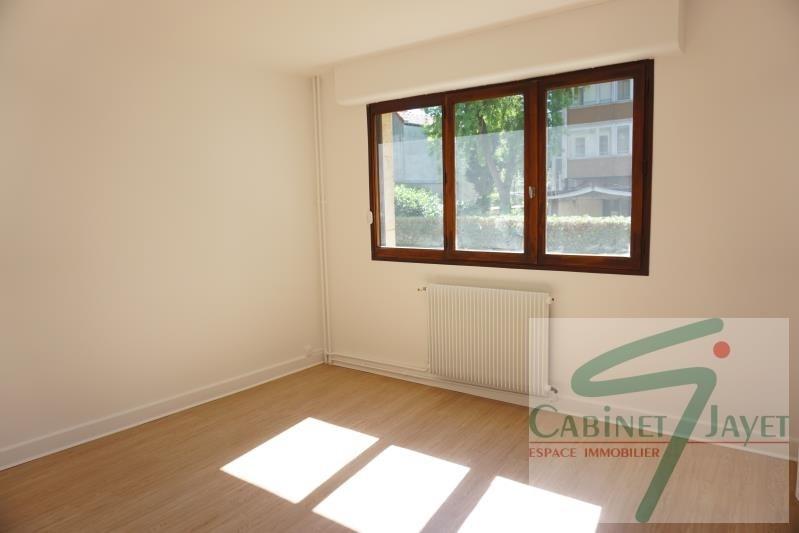 Location appartement Nogent sur marne 2100€ CC - Photo 6