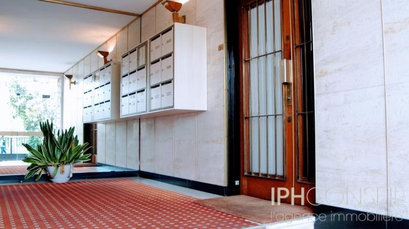 Vente appartement Neuilly sur seine 829 000€ - Photo 8