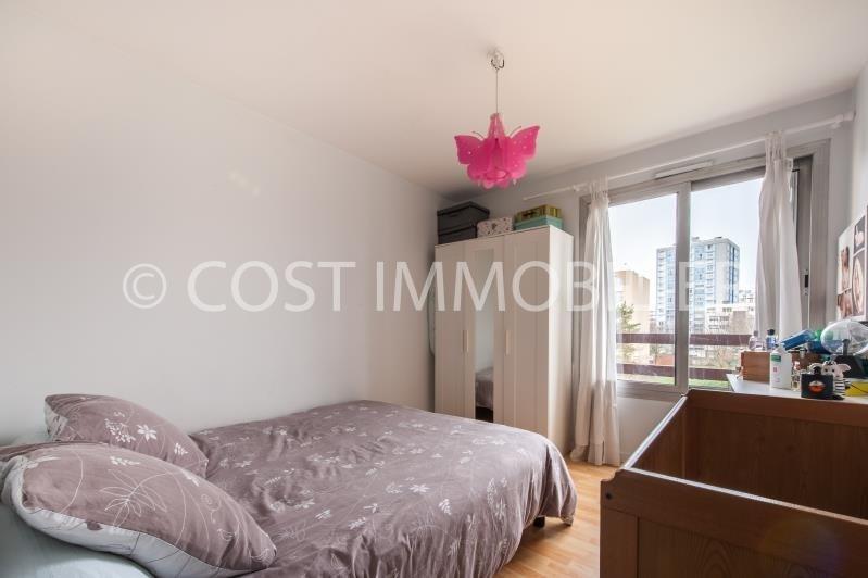Vente appartement Gennevilliers 310000€ - Photo 4