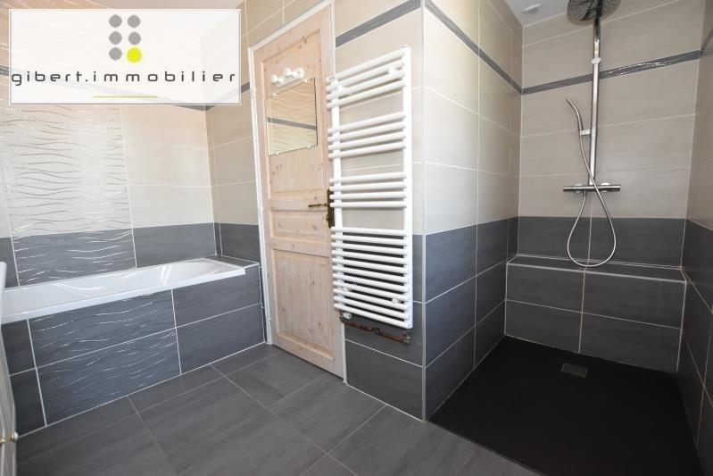 Vente maison / villa Chadrac 208500€ - Photo 4