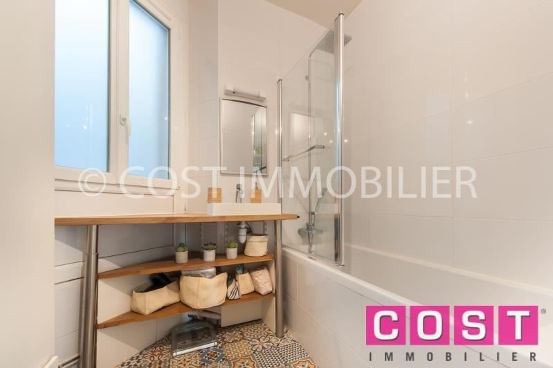 Venta  apartamento Asnieres sur seine 470000€ - Fotografía 7