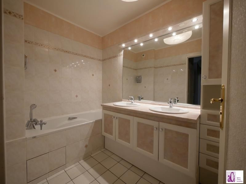 Vente appartement L hay les roses 348 000€ - Photo 6