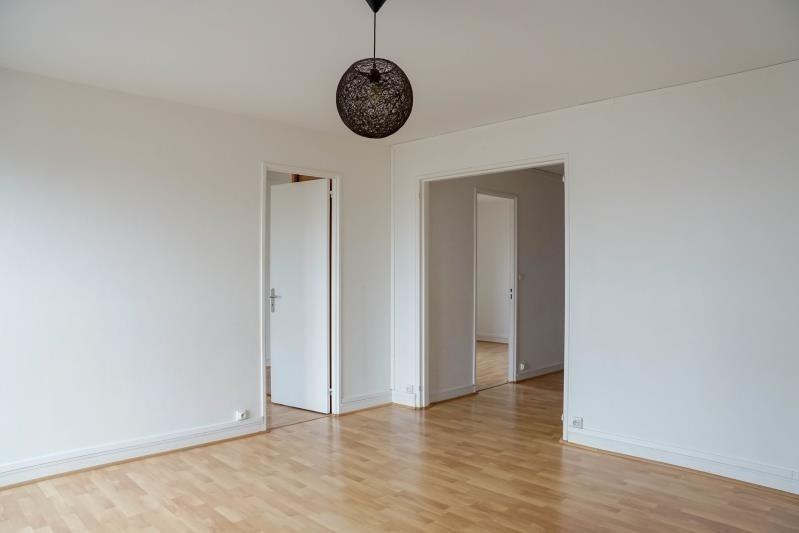 Venta  apartamento Ivry sur seine 271000€ - Fotografía 1