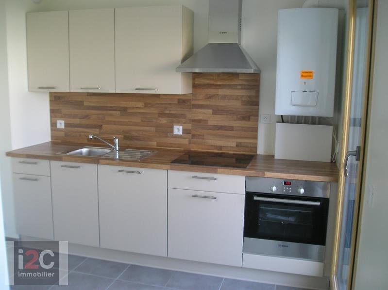Alquiler  apartamento Prevessin-moens 1368€ CC - Fotografía 2