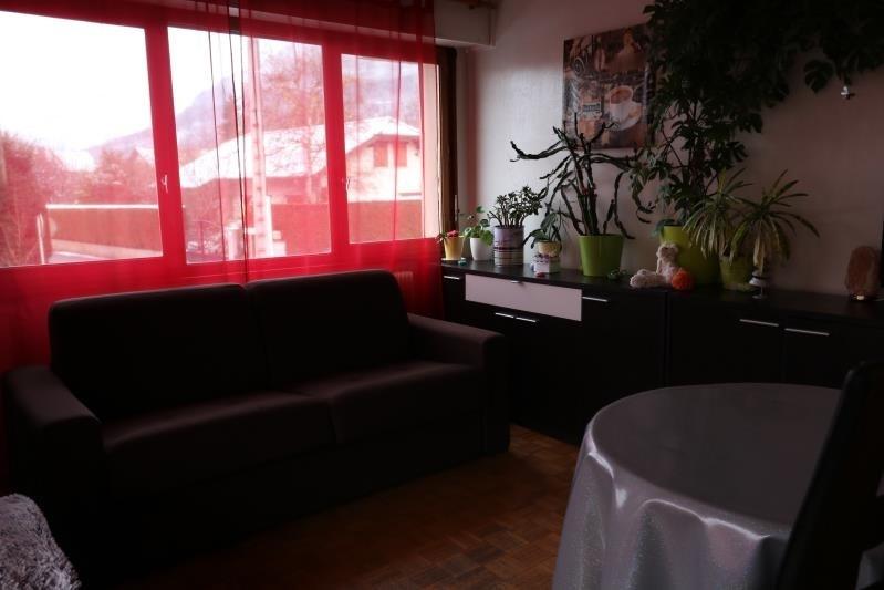 Location appartement Bonneville 530€ CC - Photo 1