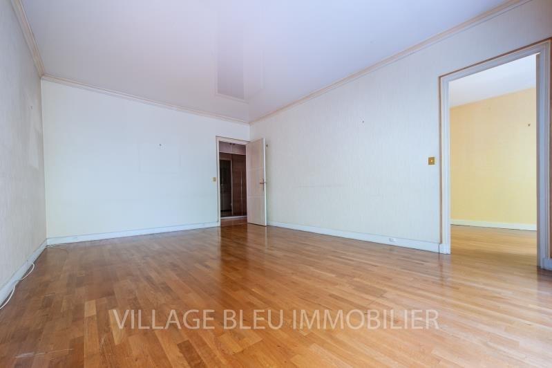 Vente appartement Neuilly suir seine 560000€ - Photo 2