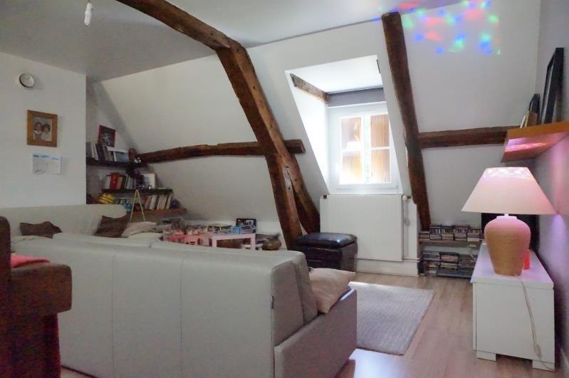 Vente maison / villa Chouzy sur cisse 299000€ - Photo 7