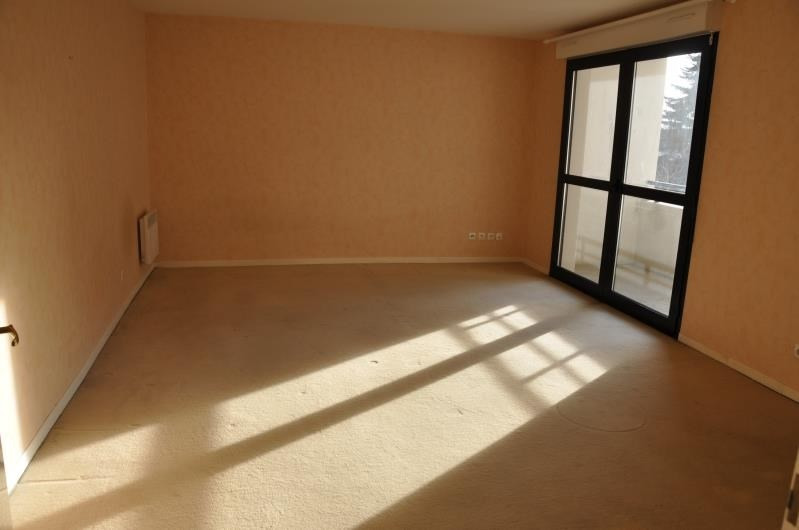 Vente appartement Soissons 77 000€ - Photo 2