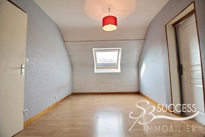 Vendita casa Hennebont 184850€ - Fotografia 7