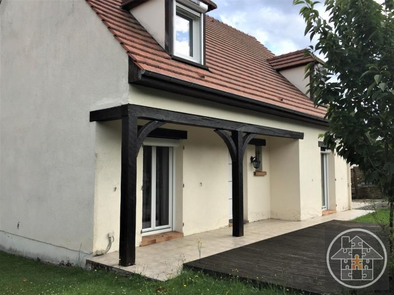 Vente maison / villa Noyon 260 000€ - Photo 1