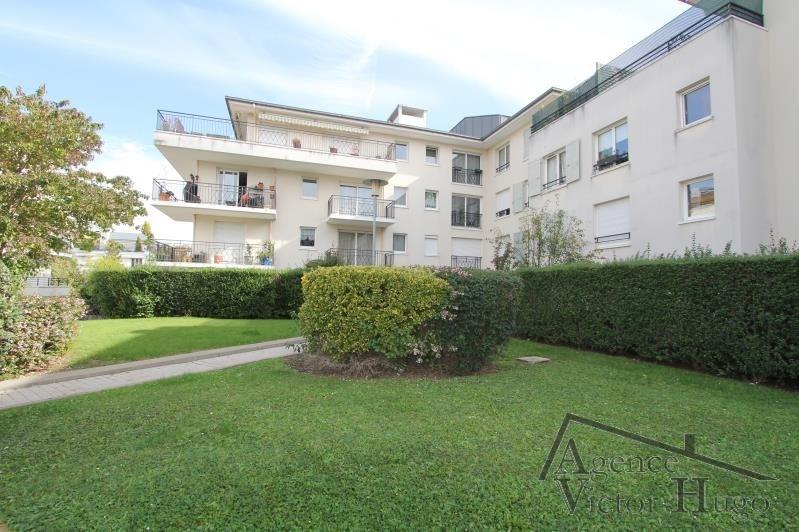 Vente appartement Rueil malmaison 405000€ - Photo 8