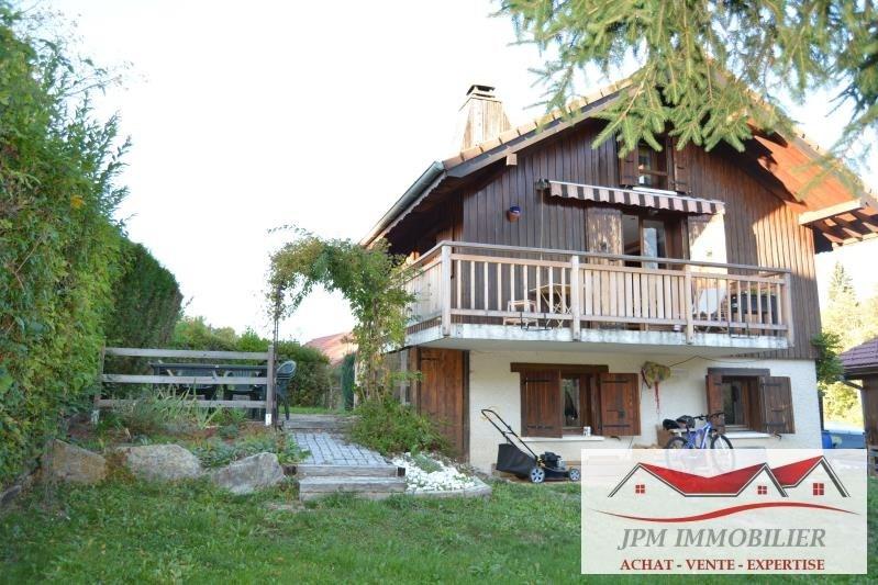 Venta  casa Mont saxonnex 215000€ - Fotografía 1
