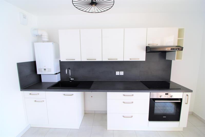 Location appartement Voiron 780€ CC - Photo 1