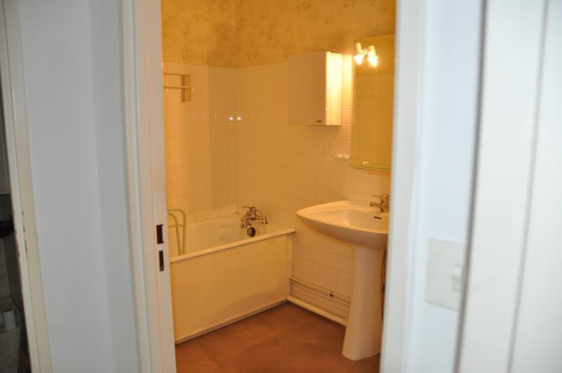 Sale apartment Soissons 83000€ - Picture 4