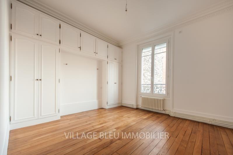 Location appartement Paris 13ème 3150€ CC - Photo 4