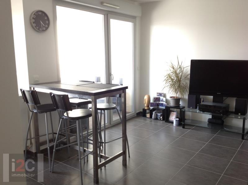 Location appartement Segny 979€ CC - Photo 2