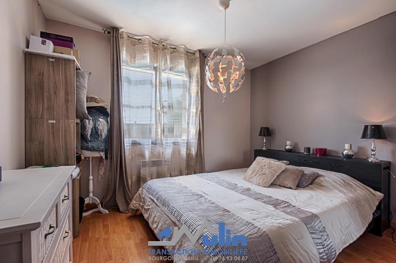 Vente maison / villa Villefontaine 299000€ - Photo 4