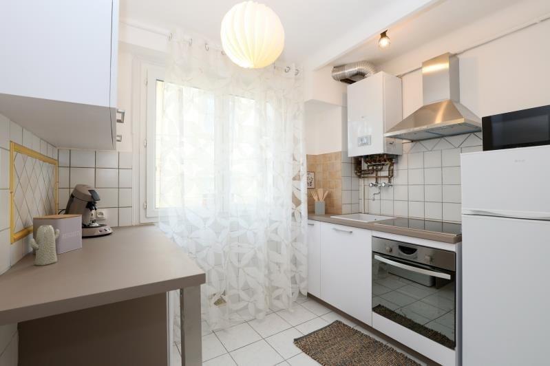 Rental apartment Perpignan 520€ CC - Picture 4