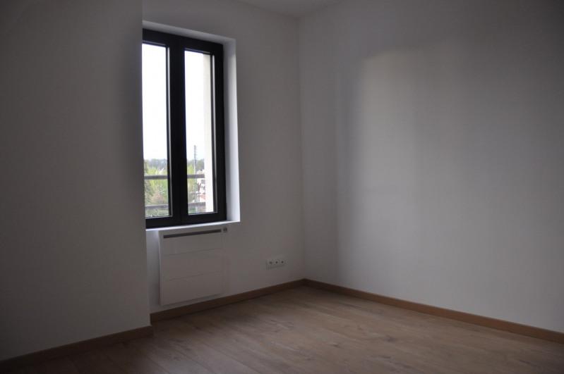 Vente appartement Maurepas 227000€ - Photo 5