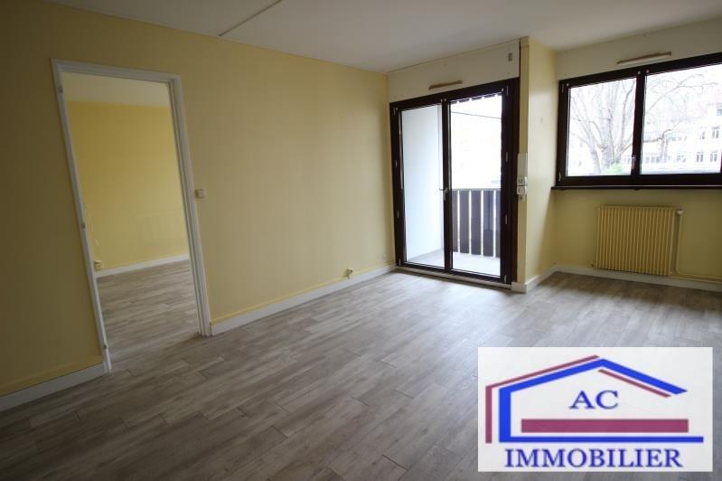 Produit d'investissement appartement St etienne 51000€ - Photo 4