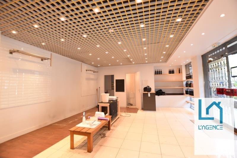 Location boutique Paris 15ème 2500€ HT/HC - Photo 3