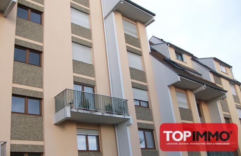 Vente appartement Selestat 149900€ - Photo 2