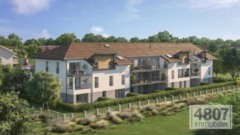 Vente appartement Saint pierre en faucigny 365500€ - Photo 2